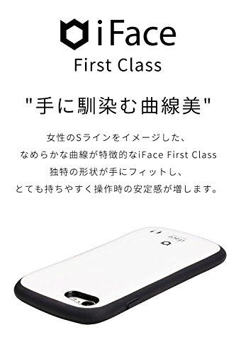 iPhone8 iPhone7 ケース 耐衝撃 ディズニー iFace First Class 正規品 / オールド / ミニー