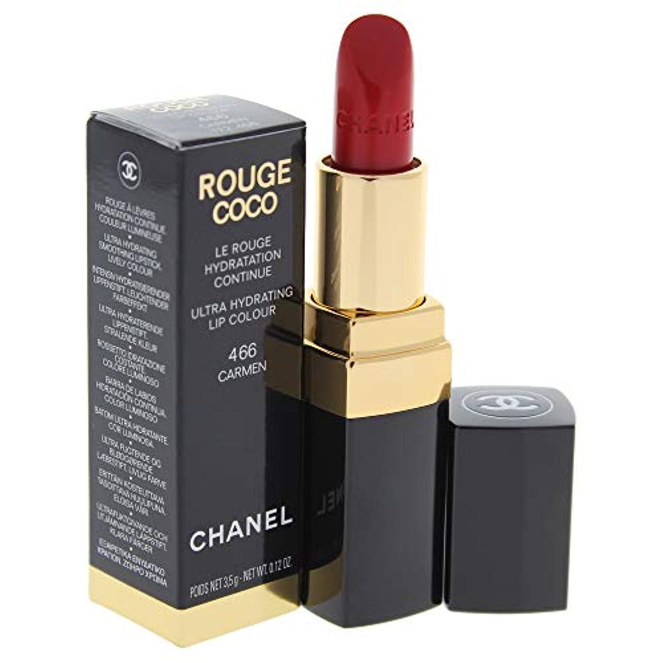 忠実固める高度なシャネル Rouge Coco Ultra Hydrating Lip Colour - # 466 Carmen 3.5g/0.12oz並行輸入品