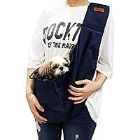 RETRO PUG ペットスリングキャリアかばん - 全面パック - 簡便な肩紐の調節可能 - 安らかさ - 様々なポケット - 小型、中型犬と猫のためのキャリア - 安全メッシュ網 - 犬 抱っこ紐 - 電車利用可能 - 最大(4~9kg)(ネイビー)