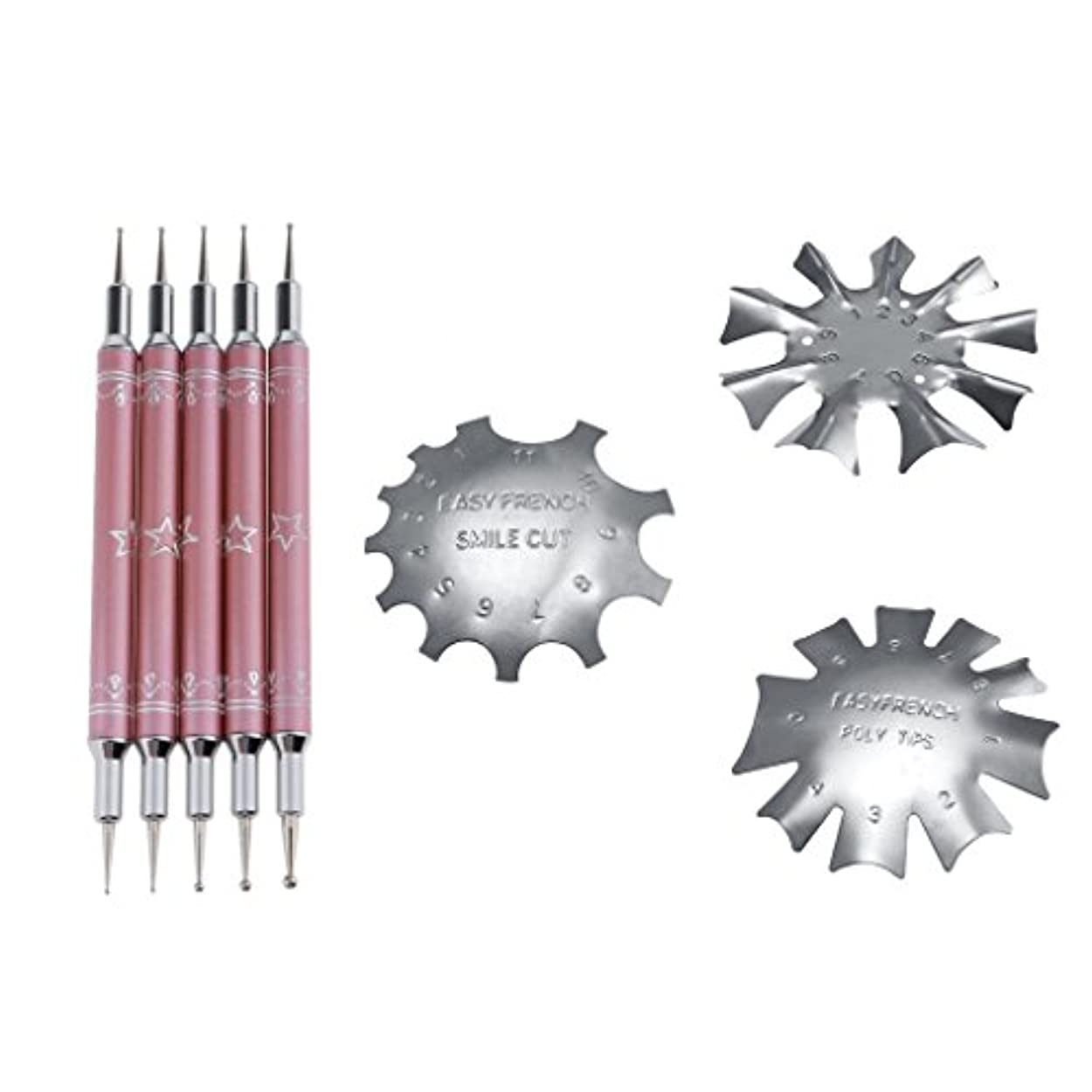 Kesoto 3サイズ フランス風 ネイルガイドツール 5個 ドットペン ネイルアート スマイル カットライン ガイドテンプレート ネイルドットペン