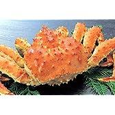 「蟹の王様」!タラバカニ姿 約1キログラム