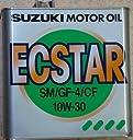 スズキ純正オイル エクスター(ECSTAR) SM GF-4 CF 10W-30 3L缶