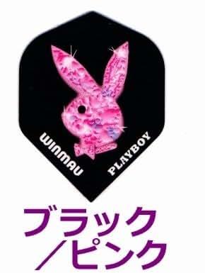 WINMAU PLAY BOY (プレイ・ボーイ) ブラック/ピンク ダーツフライト