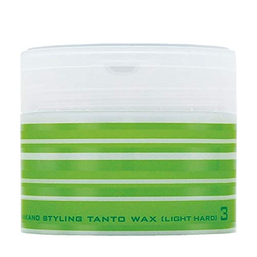 散髪石油ソフィーナカノ スタイリングタントNワックス3 ライトハード