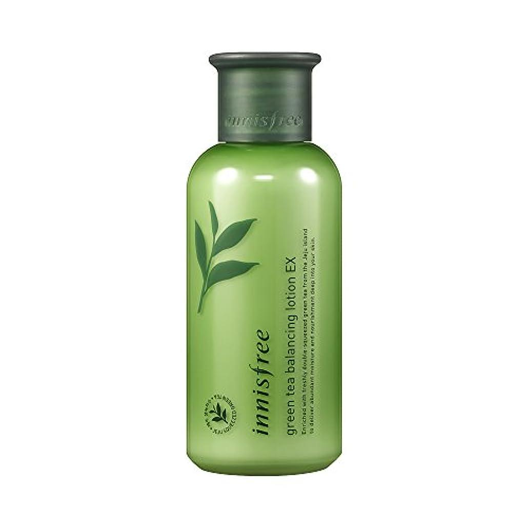 保持する抑制する微視的イニスフリー日本公式(innisfree) グリーンティー バランシングローション[乳液]160mL