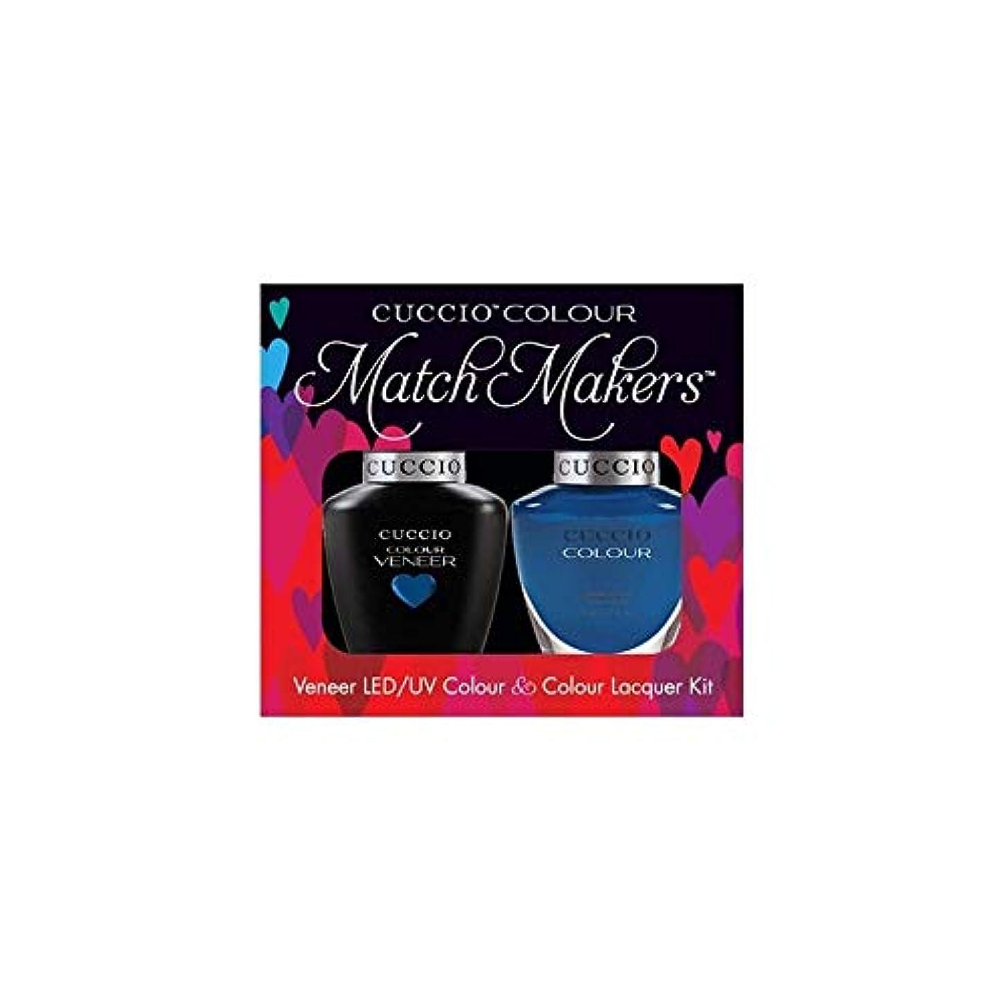 メキシコ石膏言い聞かせるCuccio MatchMakers Veneer & Lacquer - Got the Navy Blues - 0.43oz / 13ml Each