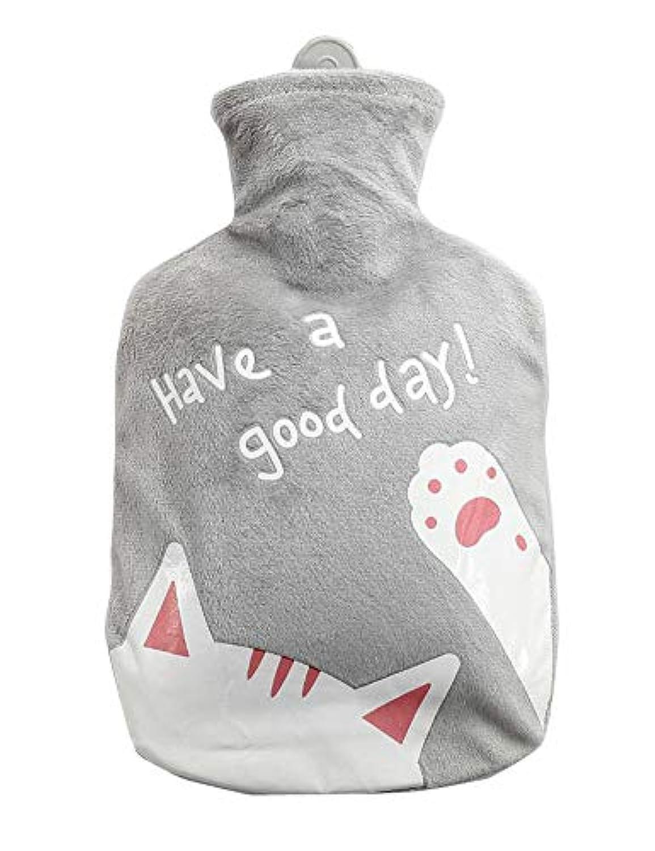 スカリーシーケンス着る1000 ML かわいいミニ湯たんぽ冬は暖かい湯たんぽを保つ B04