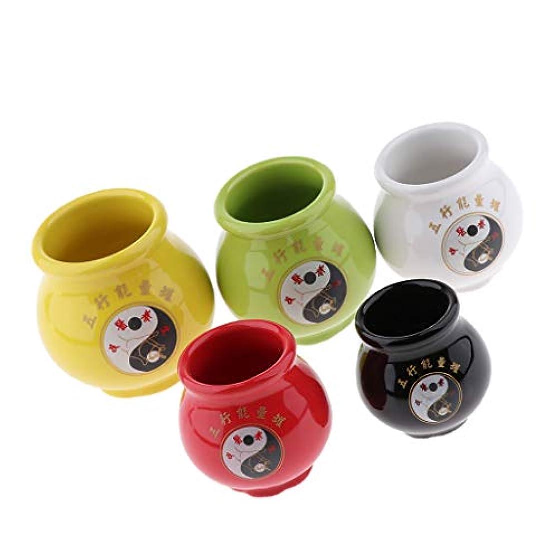 大陸実行可能中級5個 吸い玉カップ カッピングカップ セラミック製カッピング 真空 健康ケア 男女兼用 実用的