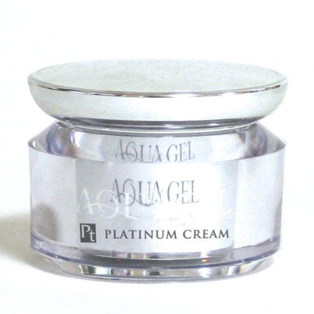 埋める手荷物謝罪アクアゲルPTコロイドクリーム 45g
