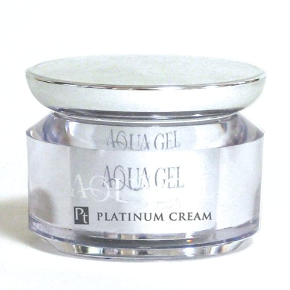 断言する地味な変装したアクアゲルPTコロイドクリーム 45g