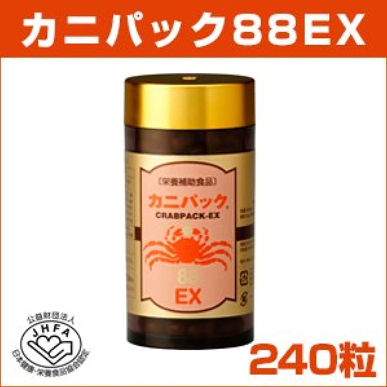 寛解社説コレクションカニパック88EX (240粒入)