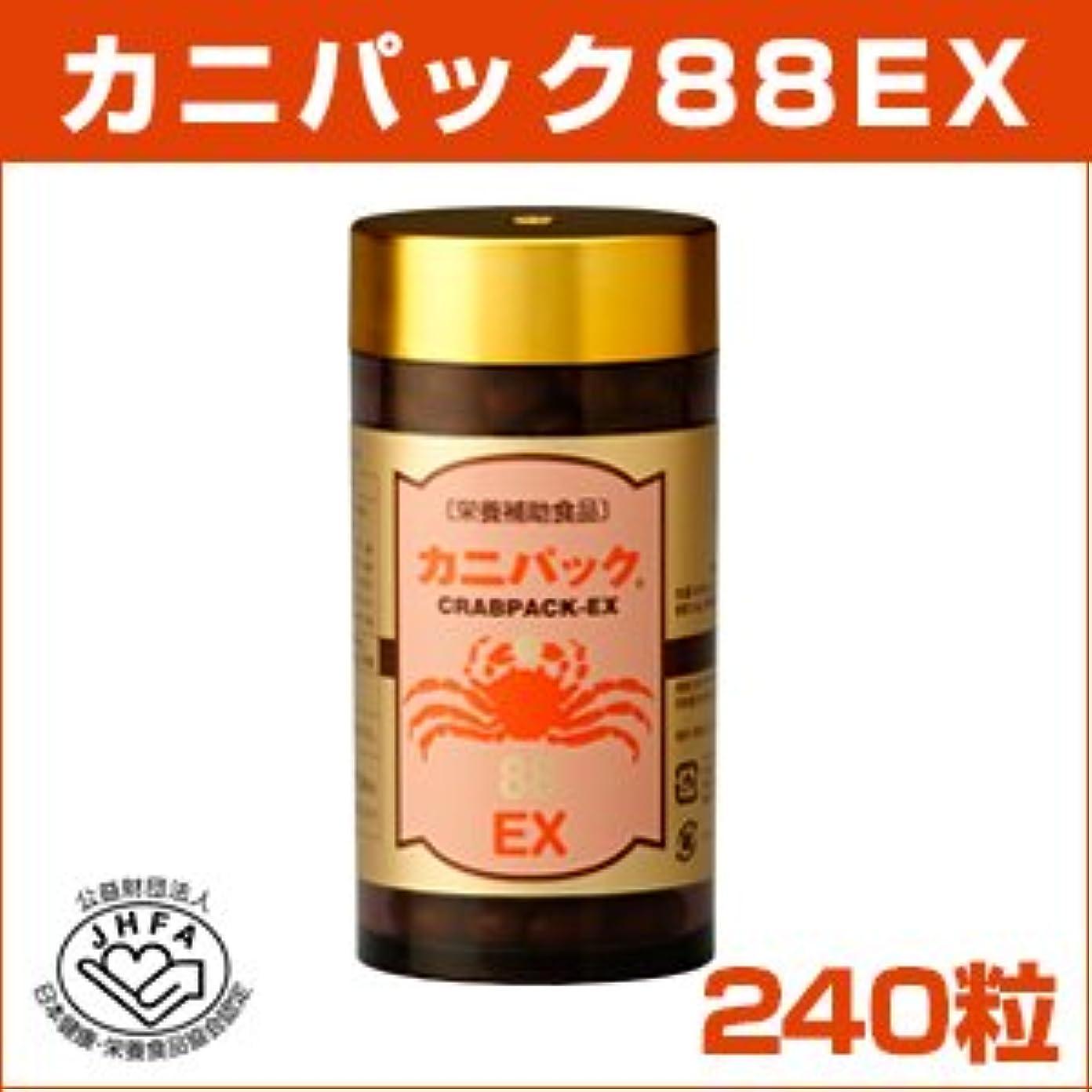 実行する日軽量カニパック88EX (240粒入)
