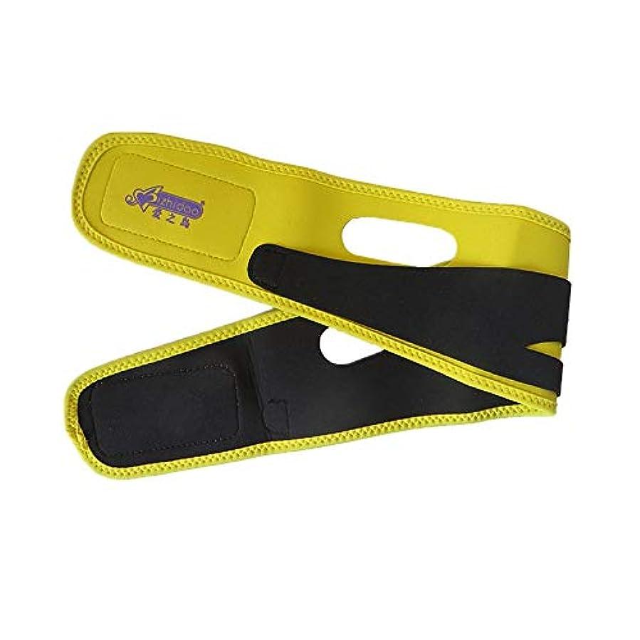 階層前部変成器XHLMRMJ フェイススリミングバンデージ、ダブルチンケア減量、フェイシャルリフティングバンデージ、フェイスマッサージマスク、ダブルチンストラップ(フリーサイズ) (Color : Yellow)