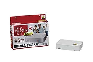 アイリスオーヤマ 地震速報機 (FMラジオ放送報知音連動型) EQA-001