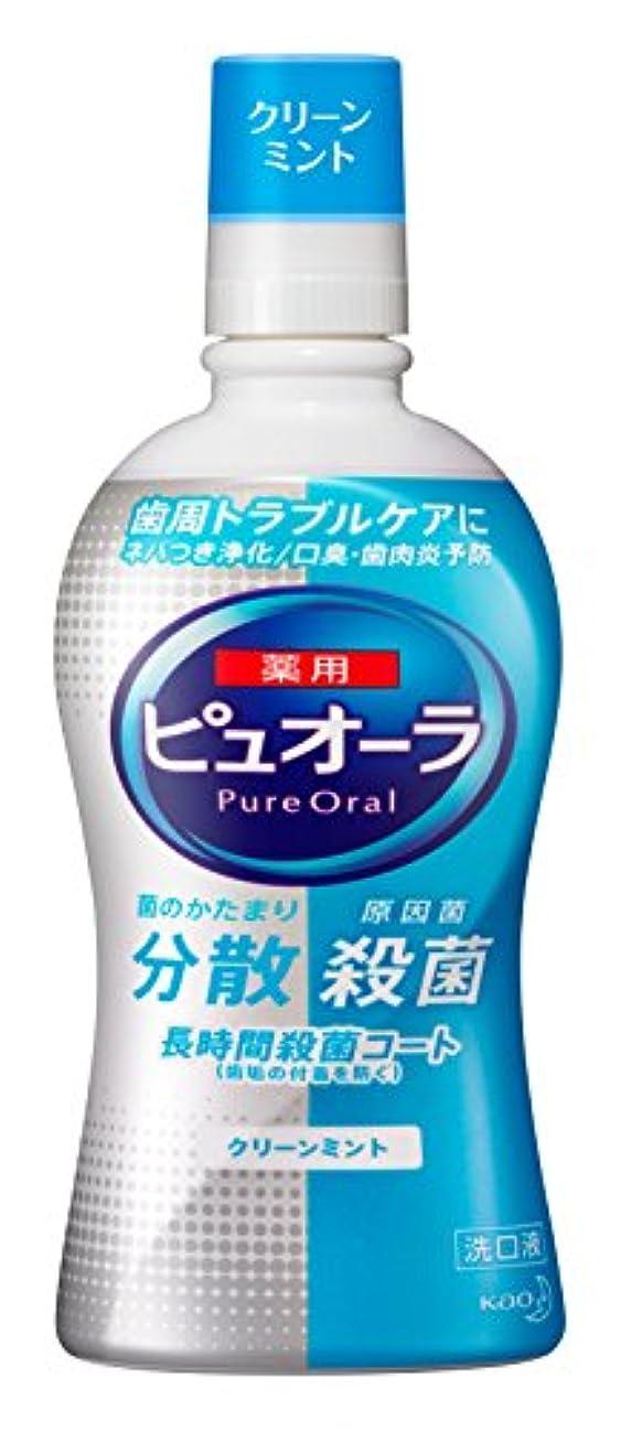 忍耐モットーなかなかピュオーラ 洗口液 クリーンミント 420ml [医薬部外品]