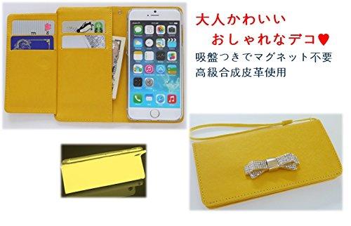Panasonic パナソニック LUMIX Phone P-02D docomo 手帳型カバー 合成皮革 イエロー 吸盤つき マグネットなし フラップなし カードポケット付