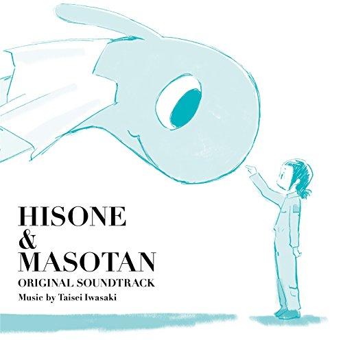TVアニメ「ひそねとまそたん」オリジナル・サウンドトラック(2枚組)
