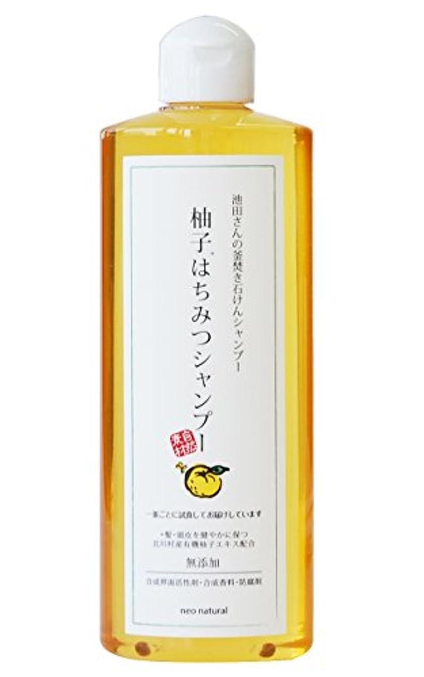 鉛筆ライバルハブブネオナチュラル 柚子はちみつシャンプー 300ml
