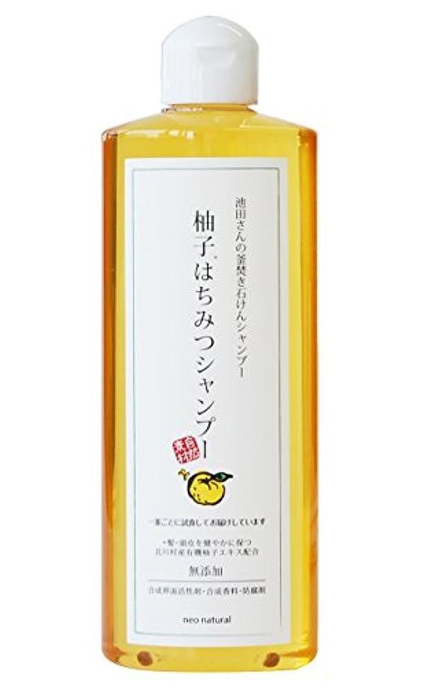 手順子犬悪質なネオナチュラル 柚子はちみつシャンプー 300ml