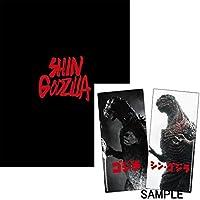 【早期購入特典あり】シン・ゴジラ Blu-ray特別版3枚組
