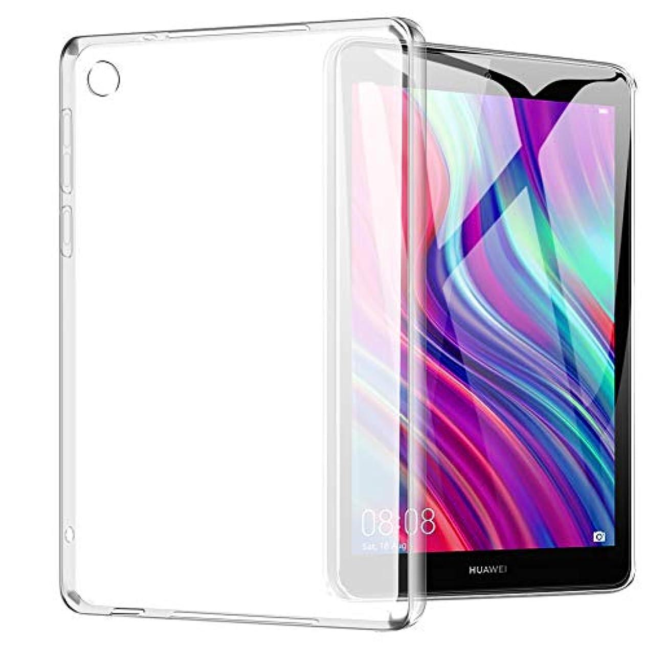 にやにや労働者機密HUAWEI 8.0インチ MediaPad M5 Lite Touch ケース TopACE 超スリム TPU ソフトケース 落下防止 指紋防止 耐スクラッチ全面保護 HUAWEI MediaPad M5 lite 8 対応 (半透明)