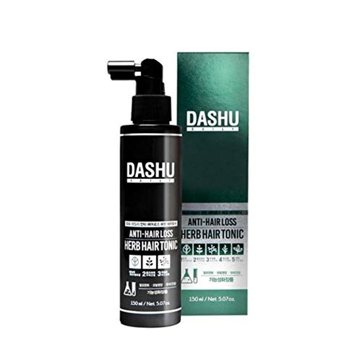 結論開発する年次ダシュデイリーアンチヘアロスハブヘアトニック150ml韓国コスメ、Dashu Daily Anti-Hair Loss Herb Hair Tonic 150ml Korean Cosmetics {並行輸入品]
