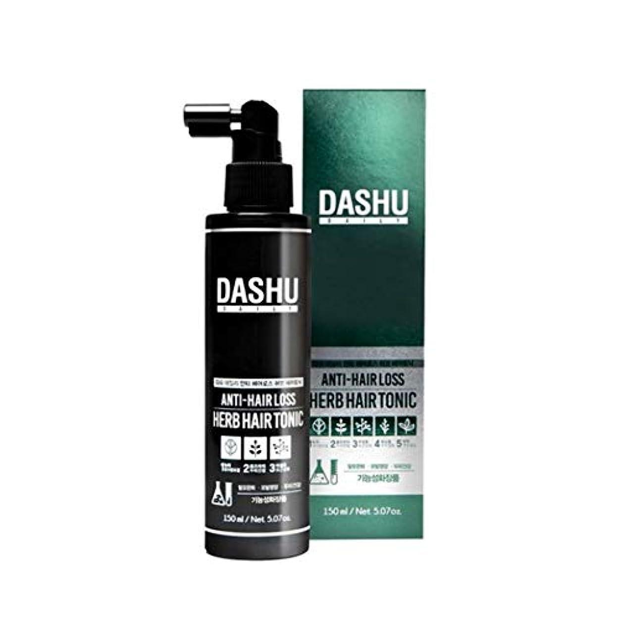 卒業記念アルバムスキム男性ダシュデイリーアンチヘアロスハブヘアトニック150ml韓国コスメ、Dashu Daily Anti-Hair Loss Herb Hair Tonic 150ml Korean Cosmetics {並行輸入品]