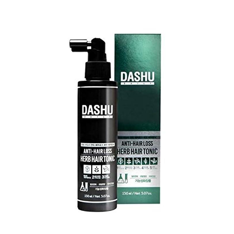破壊的ストラトフォードオンエイボン批判的ダシュデイリーアンチヘアロスハブヘアトニック150ml韓国コスメ、Dashu Daily Anti-Hair Loss Herb Hair Tonic 150ml Korean Cosmetics {並行輸入品]