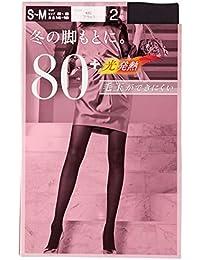 [アツギ] タイツ 80D アツギ タイツ (ATSUGI TIGHTS) 80デニール 〈2足組〉 FP98812P