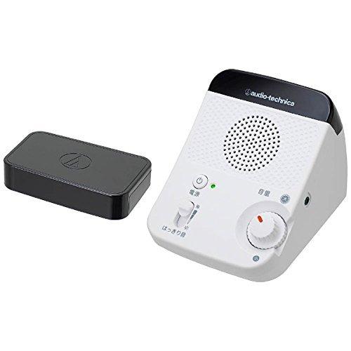 オーディオテクニカ SOUND ASSIST 赤外線コードレススピーカーシステム AT-SP350TV