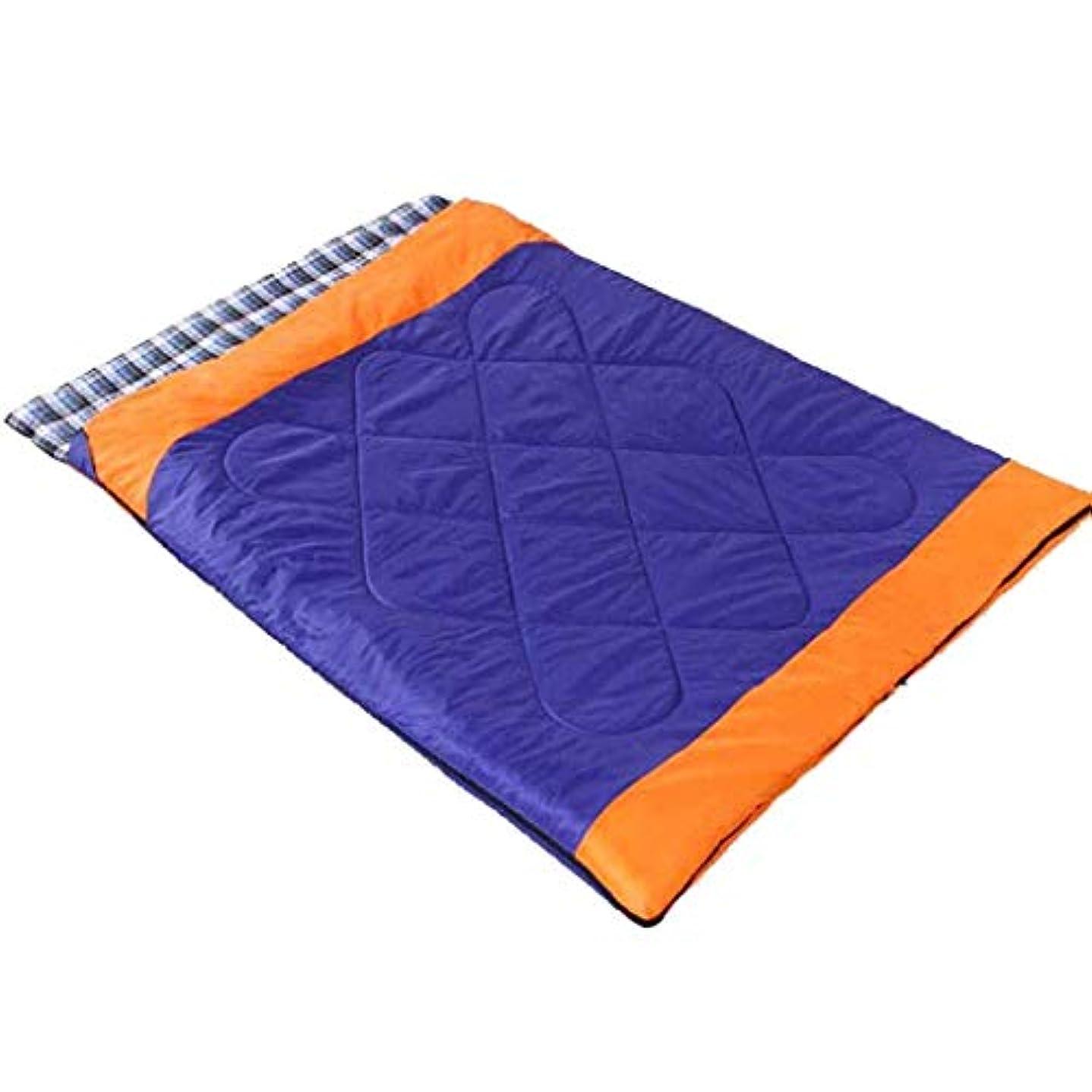 風味排除するキャロラインダブル寝袋封筒取り外し可能なシングルフランネル肥厚家の余暇屋外旅行キャンプ