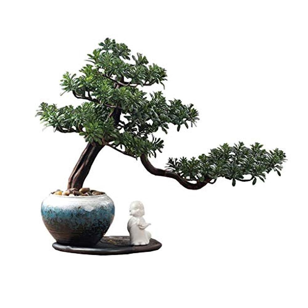 おしゃれなプラス弾丸造花 中国の禅のような人工ようこそパインセラミック像、ホテルヴィラシミュレーション鉢植えホームデコレーション、人工緑色植物のフェイク盆栽人工ツリーデスクトップの装飾 人工植物