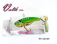 マルシン漁具 メタルバイブ バルス (21g グリーンゴールド)