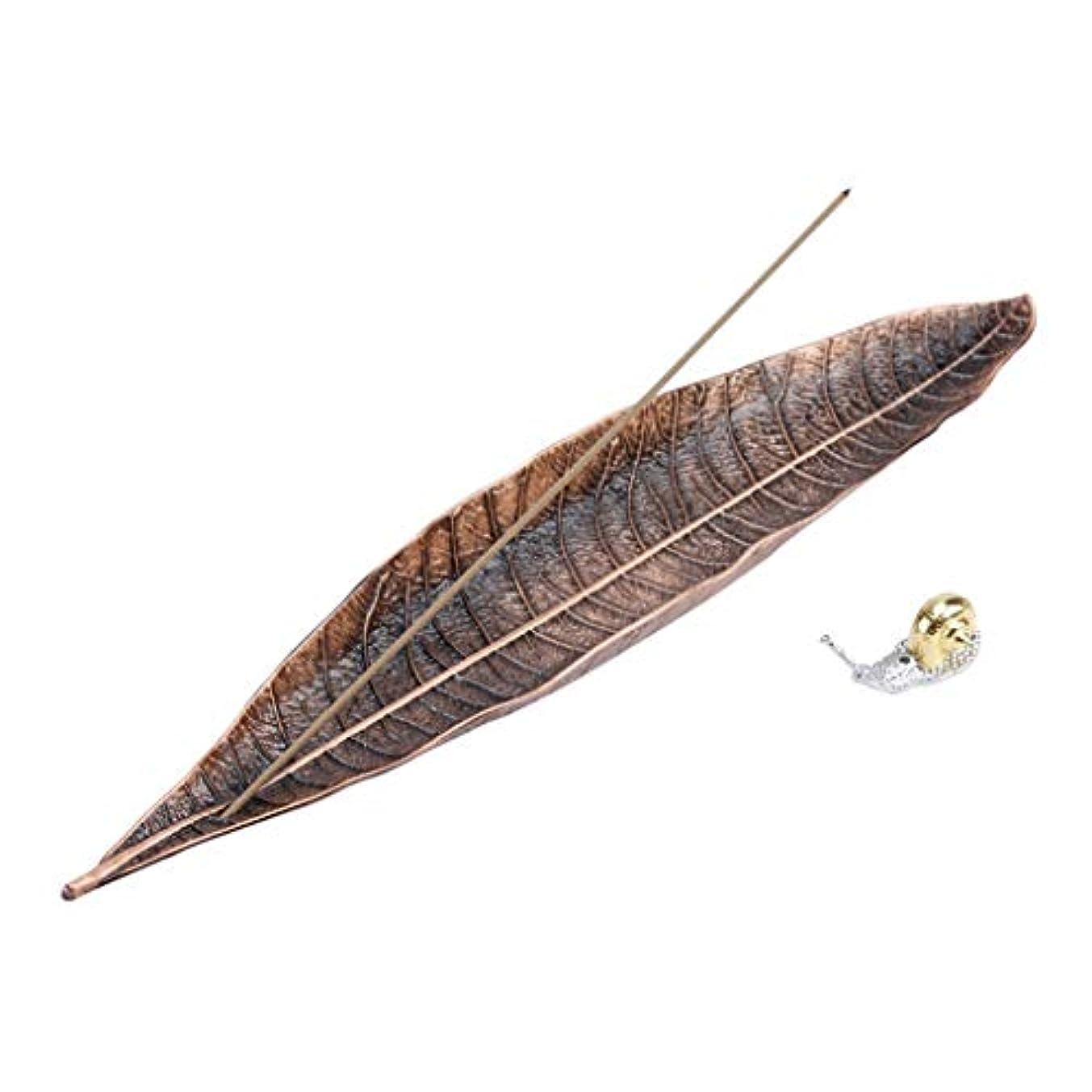 喜ぶ詩人光電ホームアロマバーナー カタツムリの香の棒のホールダーの家の装飾の付属品が付いている葉の香のホールダーの灰のキャッチャーの長い香バーナー 芳香器アロマバーナー (Color : A)