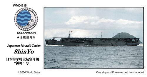 1/2000 日本海軍 航空母艦 神鷹 レジンキット