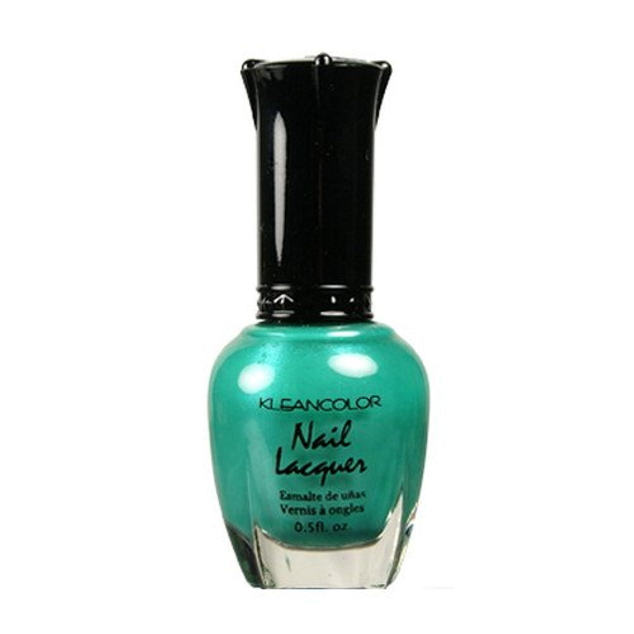 霧サイトライン近く(3 Pack) KLEANCOLOR Nail Lacquer 2 - Mystic Grass (並行輸入品)
