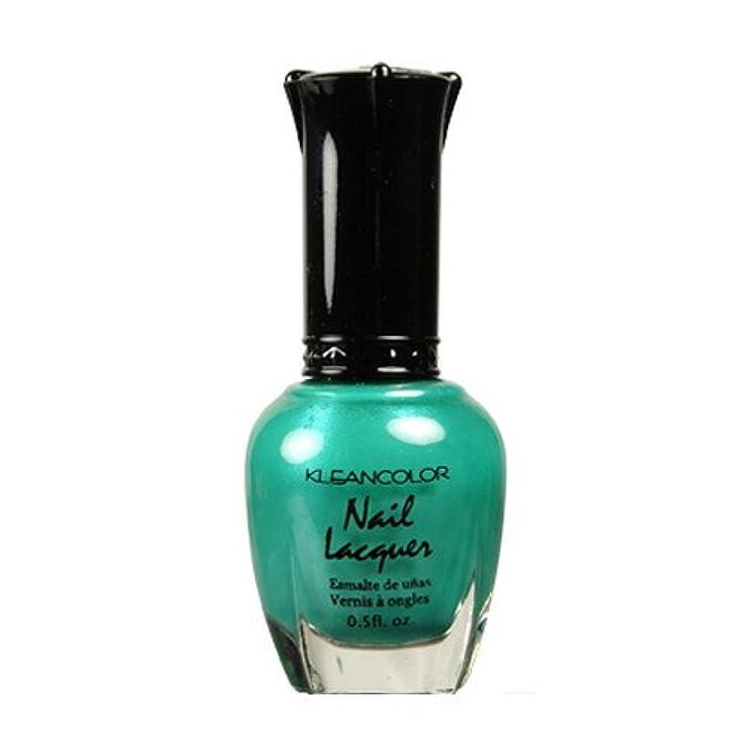 バンファイルウィスキーKLEANCOLOR Nail Lacquer 2 - Mystic Grass (並行輸入品)