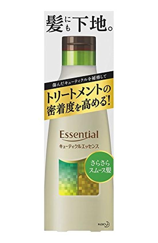コスチューム臭い簡単にエッセンシャル さらさらスムース髪 キューティクルエッセンス 250g (インバス用)