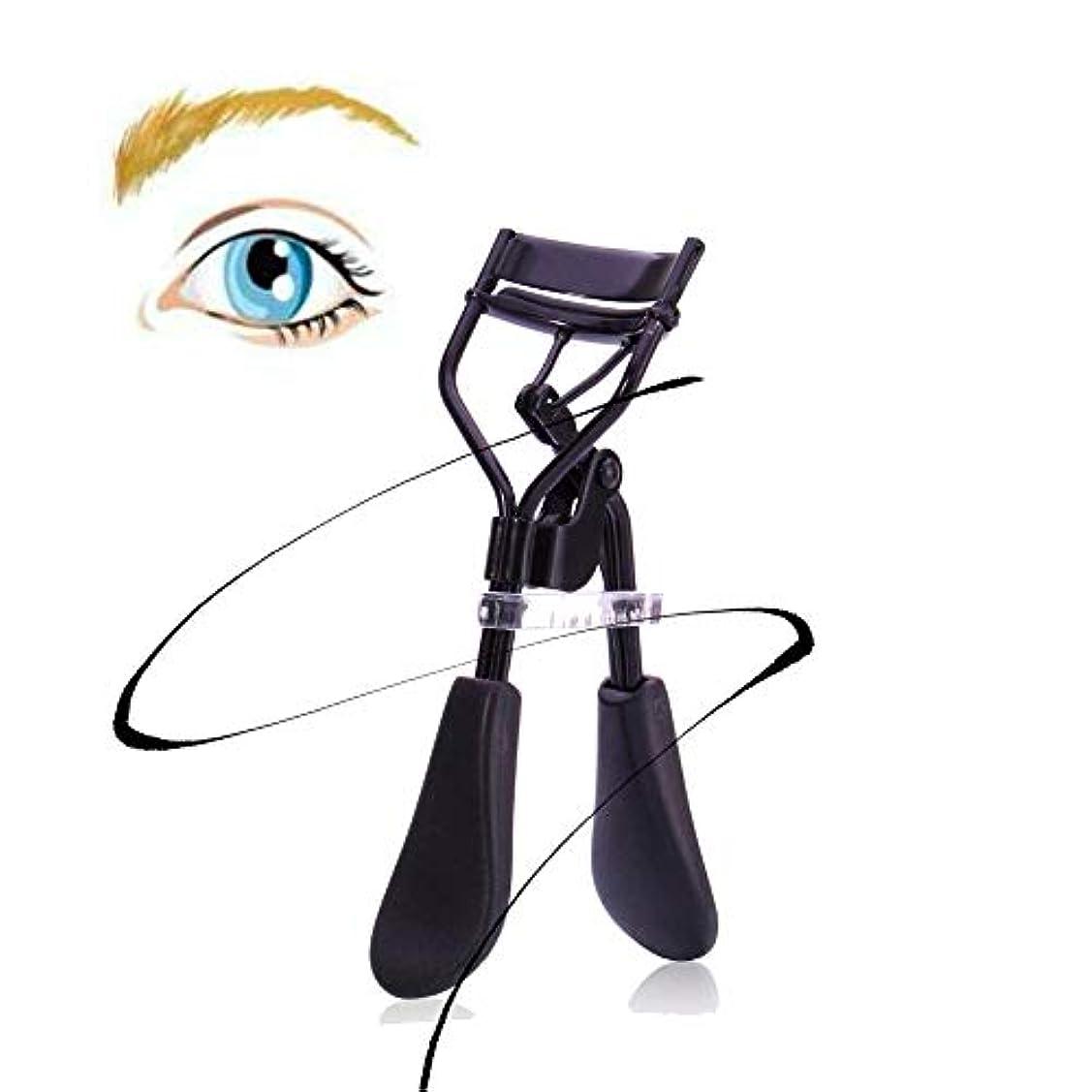 輝度エミュレーション内なるG&Ker アイラッシュカーラー 携帯便利 アイメイク 工具
