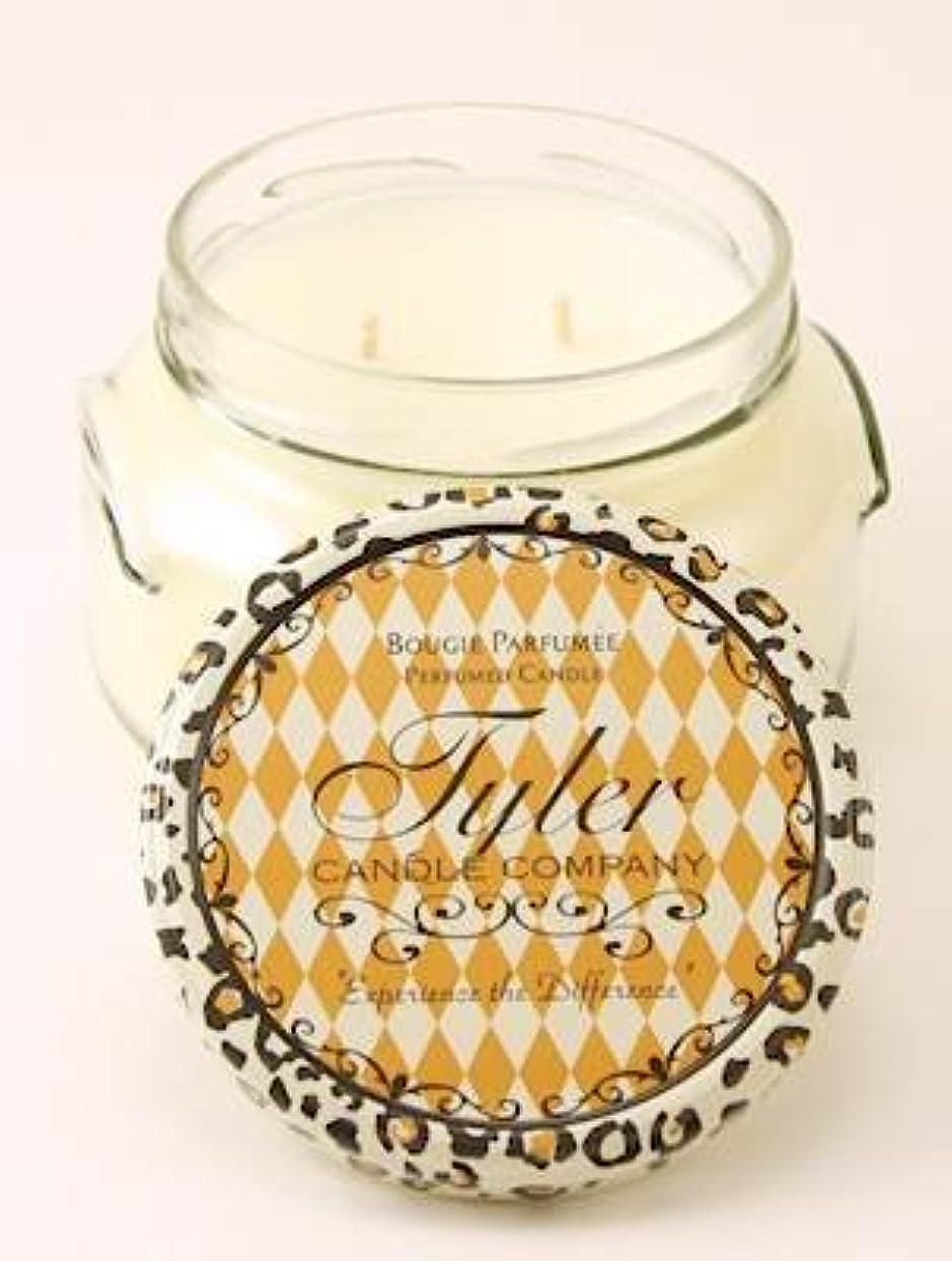レタス変なペルセウスRevel Tyler 11 oz Medium香りつきJar Candle