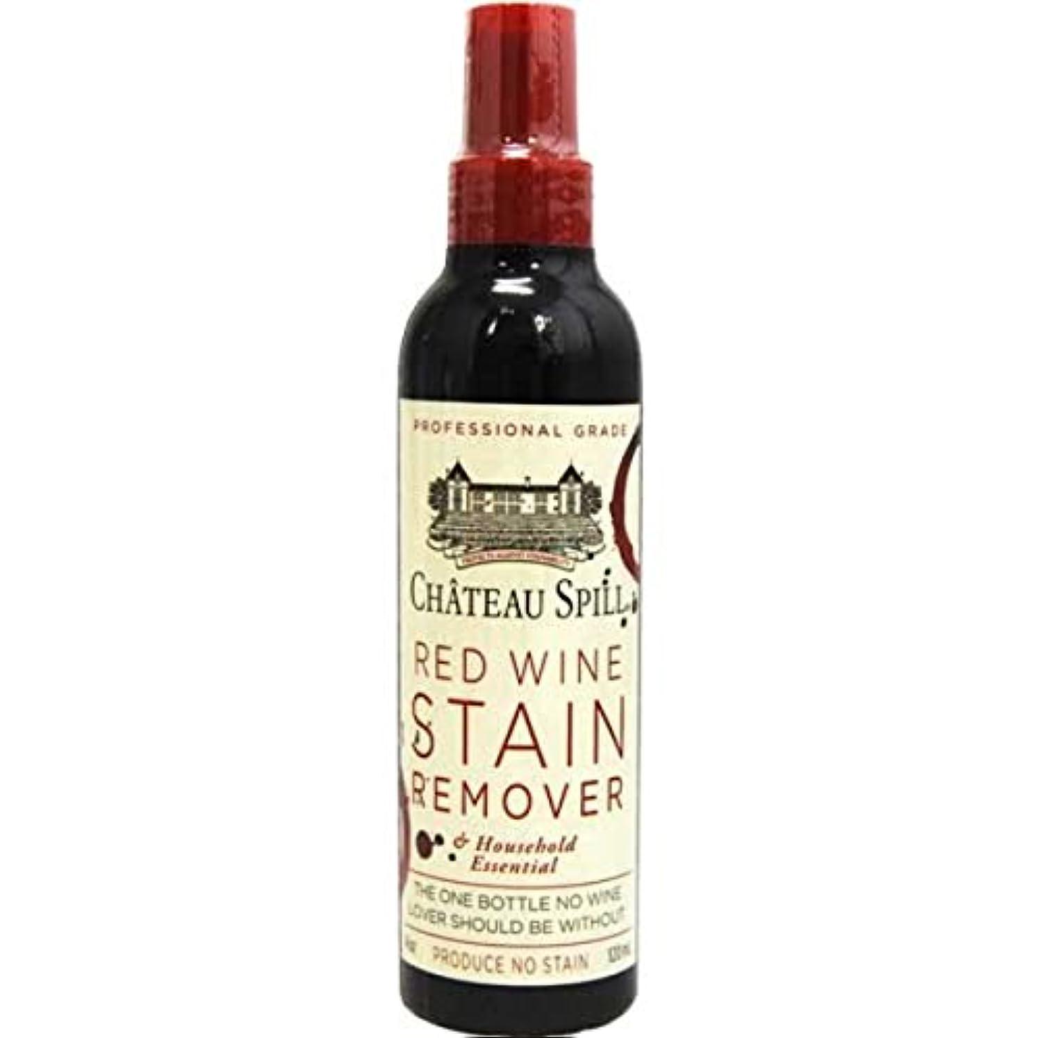 学んだ印刷する川シャトースピル レッドワイン用シミ落としスプレー 【120ml×3本】 ds-1838676