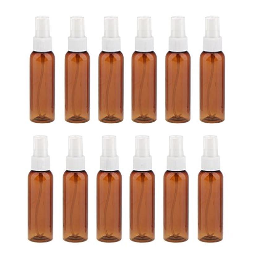 盲信馬鹿げたクマノミ詰め替え 化粧品容器 コンセプト 空のスプレーボトル 旅行 漏れ防止 60ml 12本 全3色 - 白
