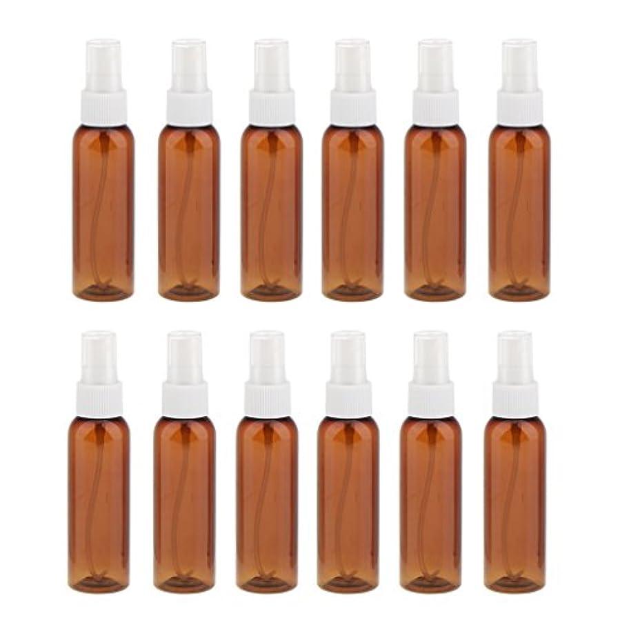 質量アンプクローン詰め替え 化粧品容器 コンセプト 空のスプレーボトル 旅行 漏れ防止 60ml 12本 全3色 - 白