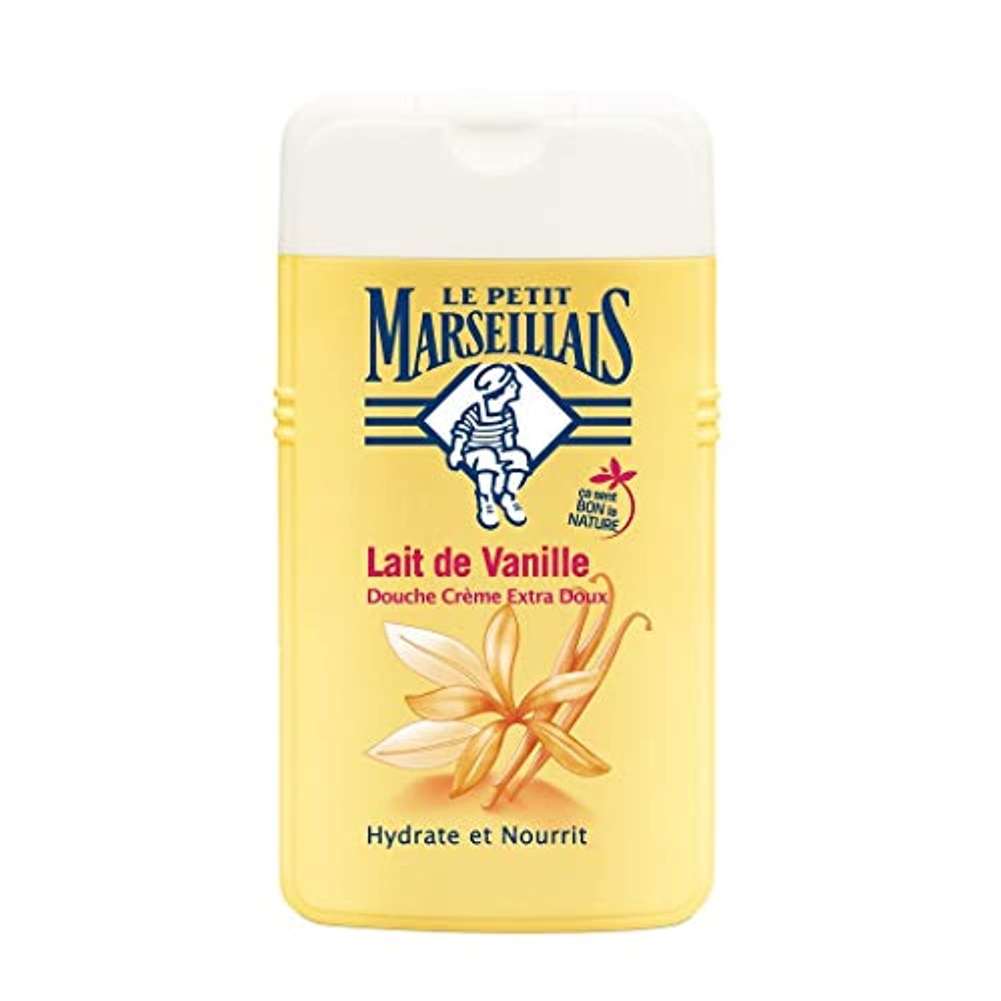 安息皮肉愛する「バニラミルク」 シャワークリーム フランスの「ル?プティ?マルセイユ (Le Petit Marseillais)」 250 ml ボディソープ