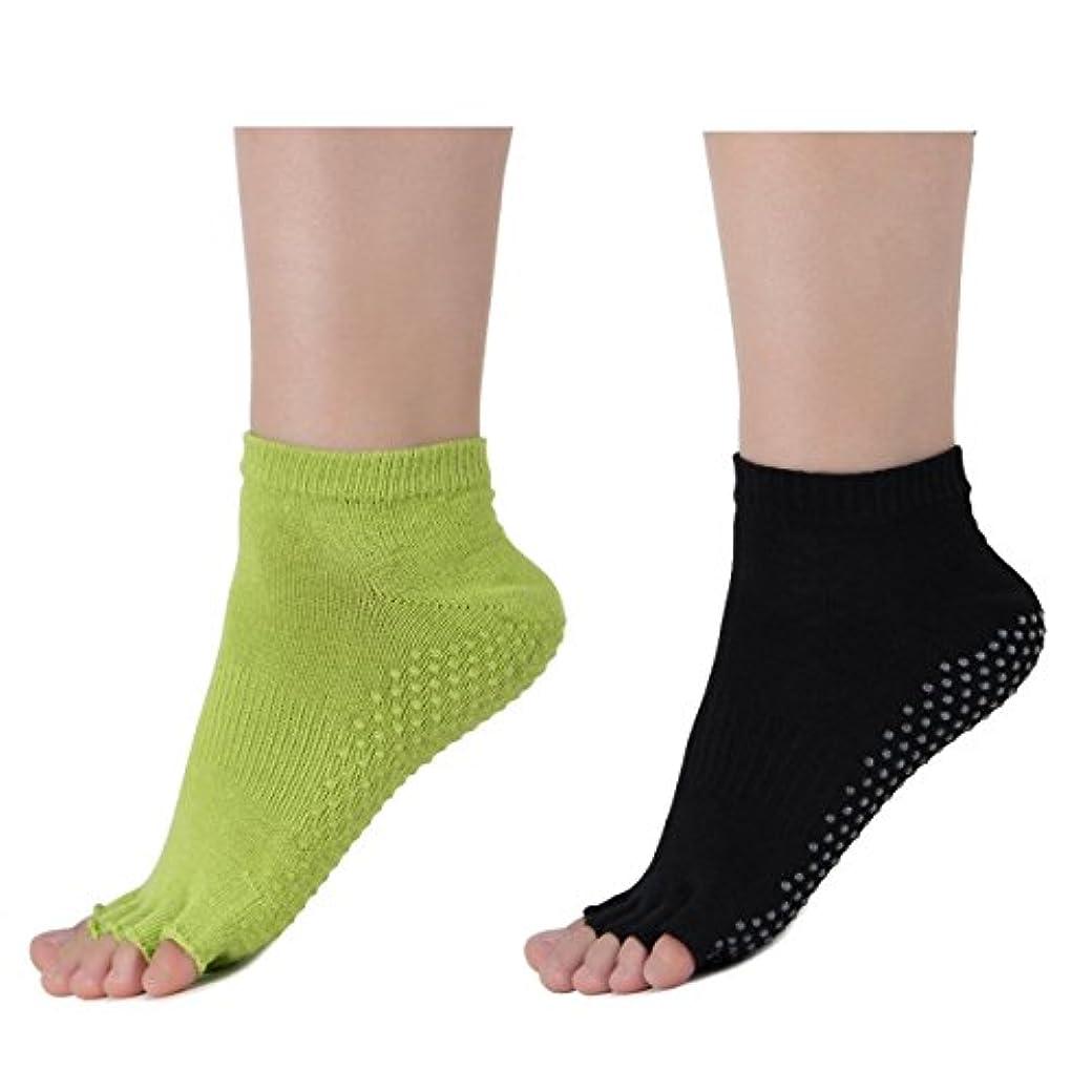 ベルマイルド立場PAMASE 五本指ヨガソックス 半指タイプのソックス 滑り止め付き 指なし メンズ 抗菌 消臭 靴下 2足セット