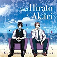 Hirato (Daisuke Ono) / Akari (Daisuke Hirakawa) - Karneval (Anime) Character Song Vol.3 [Japan CD] LACM-14093 by Hirato (Daisuke Ono) / Akari (Daisuke Hirakawa)