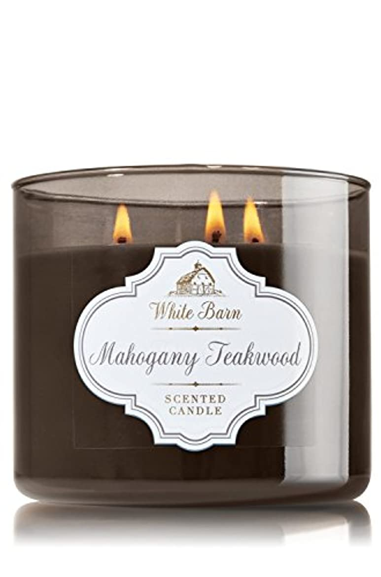 1 X Bath & Body Works White Barn Mahogany Teakwood Scented 3 Wick Candle 14.5 oz./411 g by Bath & Body Works