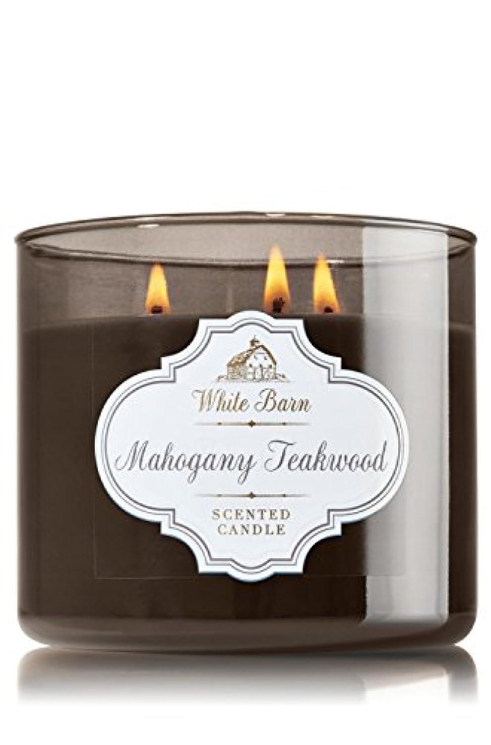 猛烈な漁師ベット1 X Bath & Body Works White Barn Mahogany Teakwood Scented 3 Wick Candle 14.5 oz./411 g by Bath & Body Works