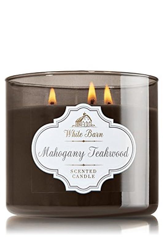 嫌がらせコンテンツ酸っぱい1 X Bath & Body Works White Barn Mahogany Teakwood Scented 3 Wick Candle 14.5 oz./411 g by Bath & Body Works