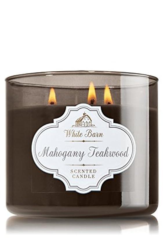 染色キネマティクス染色1 X Bath & Body Works White Barn Mahogany Teakwood Scented 3 Wick Candle 14.5 oz./411 g by Bath & Body Works
